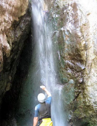 رودخانه و آبشارهای بفره