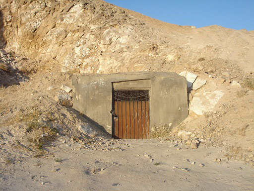 ghar moghar2 (2) غار (مغار) افتر