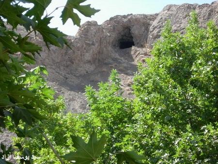 غار اژدربید