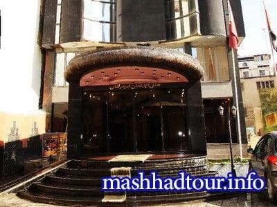 هتل آپارتمان كريمخان مشهد