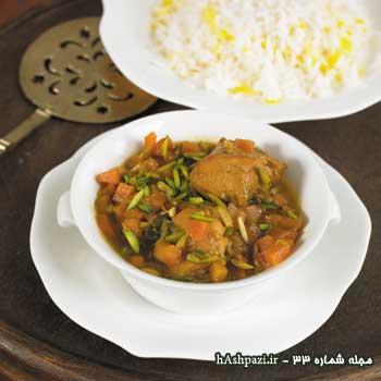 khoreshe-havij خورش هویج و پسته
