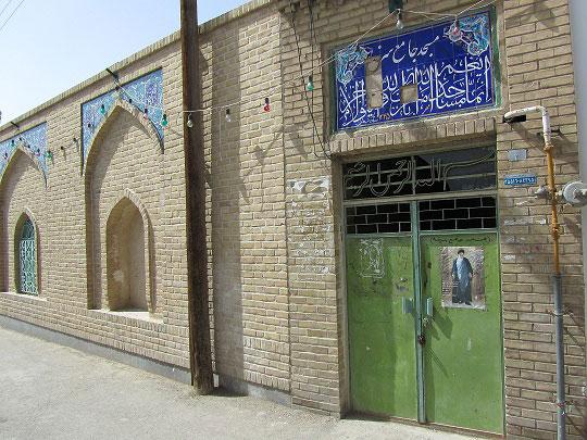 masjed game sorkhe مسجد جامع و چهلستون