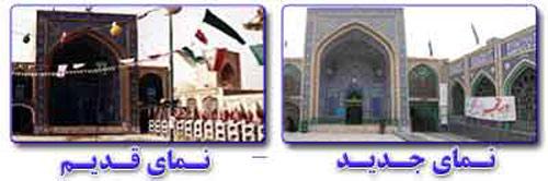 yahya-04 امامزاده یحیی بن موسی(ع) سمنان