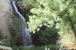 آبشار لادیز