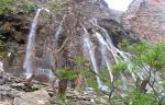 آبشار اوگینک