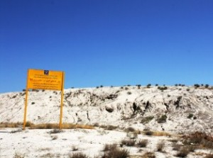 تپه باستانی بالکین
