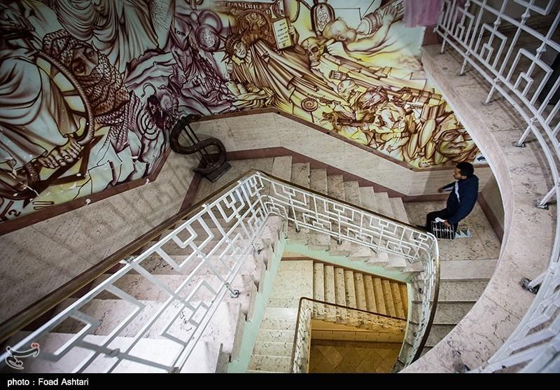 سیزده آبان 1 موزه سیزده آبان تهران