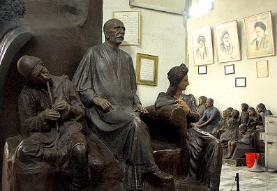 سیزده آبان موزه سیزده آبان تهران
