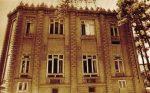 عمارت موقوفه فاضل عراقی
