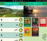 مازندران میزبان طرحهای جدید گردشگری