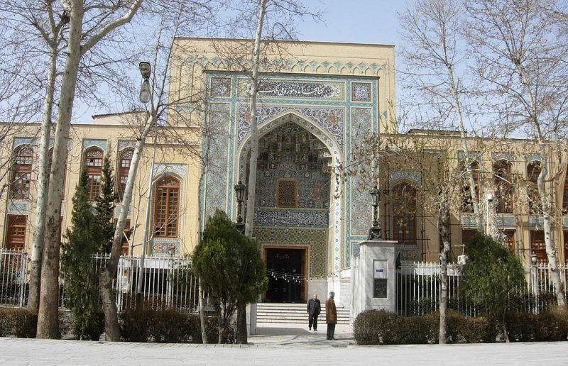ملک 3 موزه ملک تهران