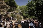 آبشار موآب