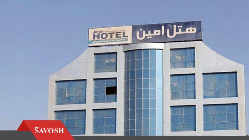 هتل امین کرمان