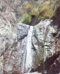 آبشار گلیک