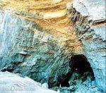 غار گواتامک