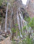 آبشار گواتامیچ (پیپ)