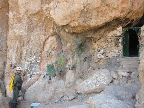 غار شاهقنداب