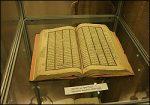 مثنوی مولانا ثبت جهانی می شود