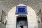 موزه تخصصی سفال و سرامیک میبد