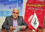 اجرای ۳۰پروژه گردشگری در استان گلستان