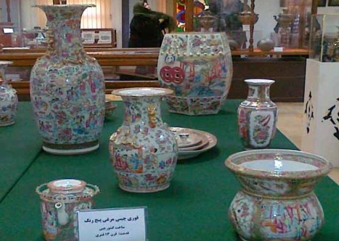 143 موزه وزیری یزد