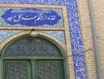 مسجد پیر حسین دامغانی