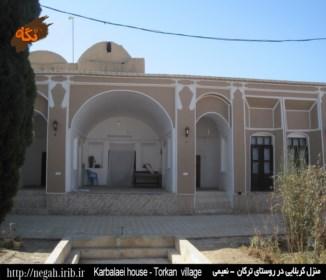 خانه کربلایی روستای ترکان
