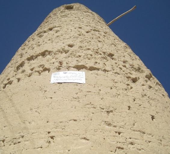 برج قدیمی روستای ترکان