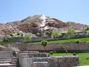 7 پارک کوهستان یزد