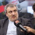 ارتقا امنیت گردشگری ایران