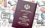 چه کسانی «گذرنامه با اجازه» دارند؟