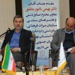 دیدار معاون صنایع دستی با هنرمندان خراسان جنوبی