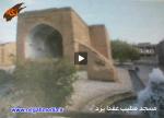 مسجد صلیب عقدا