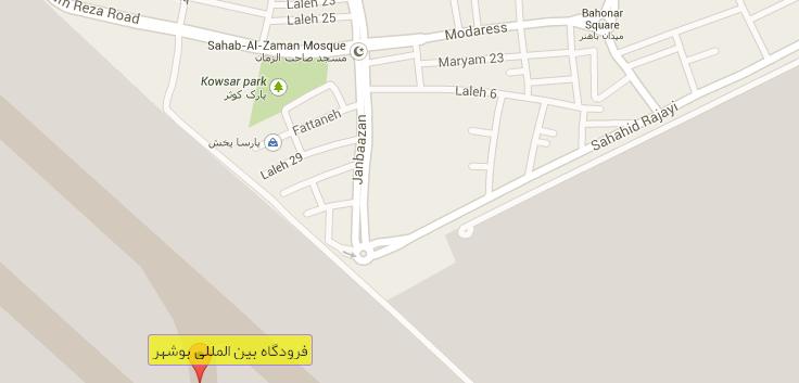 بوشهر فرودگاه بین المللی بوشهر