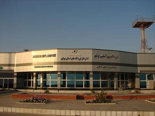 فرودگاه بوشهر فرودگاه بین المللی بوشهر