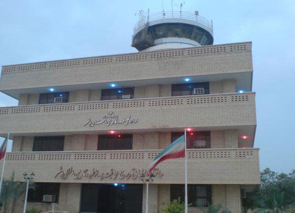 فرودگاه بین المللی بوشهر فرودگاه بین المللی بوشهر