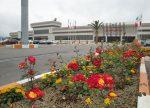 فرودگاه بین المللی دشت ناز ساری