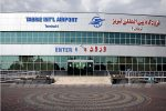 فرودگاه بین المللی تبریز