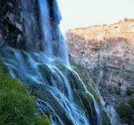 آبشار کمر دوغ