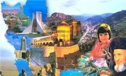 476 سفر داخلی در سبد نیمی از خانوارهای ایرانی