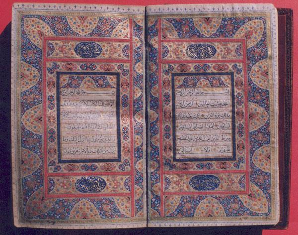 میرعماد 1 موزه خط و کتابت میرعماد سعدآباد