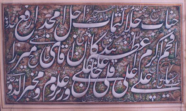 میرعماد 2 موزه خط و کتابت میرعماد سعدآباد