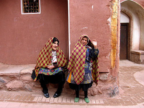 لباس محلی استان اصفهان