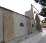 مسجد سید کاظم طباطبائی