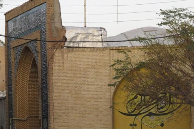 128 مسجد سید کاظم طباطبائی