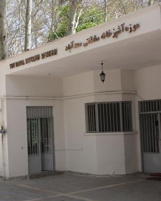 42 موزه آشپزخانه سلطنتی سعدآباد