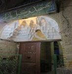 مسجد وکیل کرمان