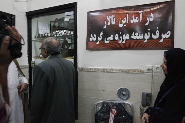 723 موزه ساعت کرمان