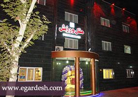 نمای هتل ورزش تهران
