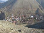 کوه منار
